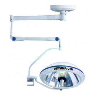 Хирургический потолочный светильник Аксима -720 в Екатеринбурге