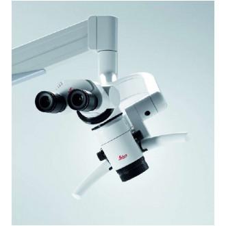 Операционный микроскоп Leica M320 Advanced II Ergo в Екатеринбурге