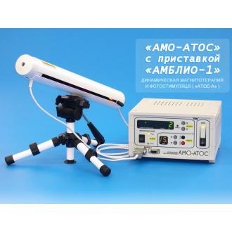 Аппарат лечения зрения АМО-АТОС с приставкой АМБЛИО-1 в Екатеринбурге