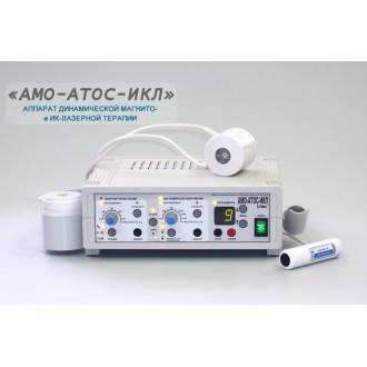 """Аппарат """"АМО-АТОС-ИКЛ"""" для магнитотерапии и ИК-лазерной терапии в Екатеринбурге"""