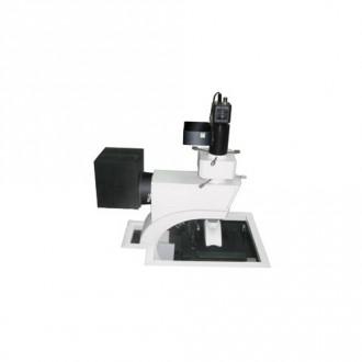 Капилляроскоп ЦАВ СS-01 в Екатеринбурге