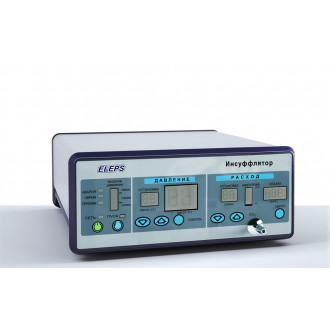 Инсуффлятор эндоскопический ИЭЭ-1/30 (40 литров) I-250-40AU в Екатеринбурге