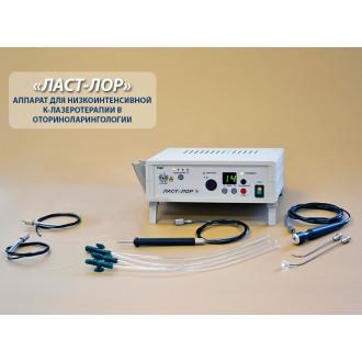 Аппарат «ЛАСТ-ЛОР» для низкоинтенсивной К-лазеротерапии в оториноларингологии в Екатеринбурге
