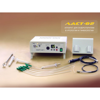 Аппарат «ЛАСТ-02» для лазеротерапии в урологии и генекологии в Екатеринбурге