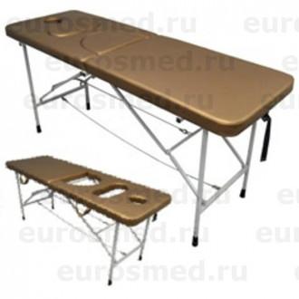 Массажный стол для беременных MedMebel №9 в Екатеринбурге