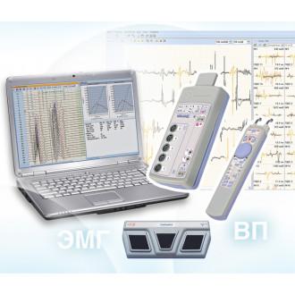 Нейромиоанализатор НМА-4-01 Нейромиан для ЭМГ и ВП исследований в Екатеринбурге