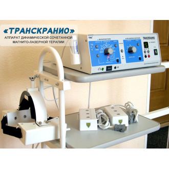 Аппарат ТРАНСКРАНИО динамической сочетанной магнито-лазерной терапии в Екатеринбурге